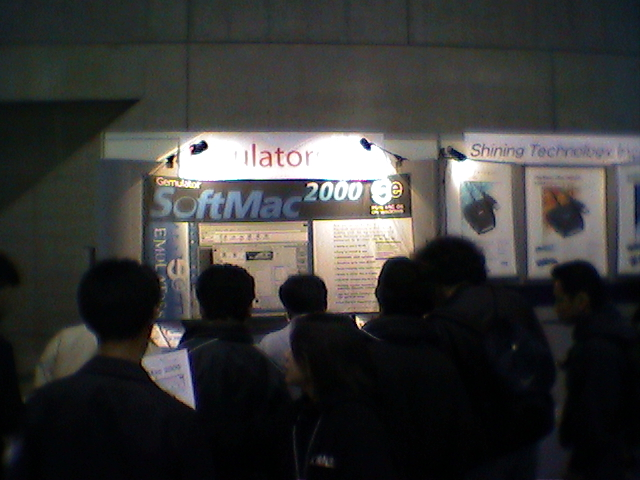 SoftMac 2000, the only emulator at Macworld Japan